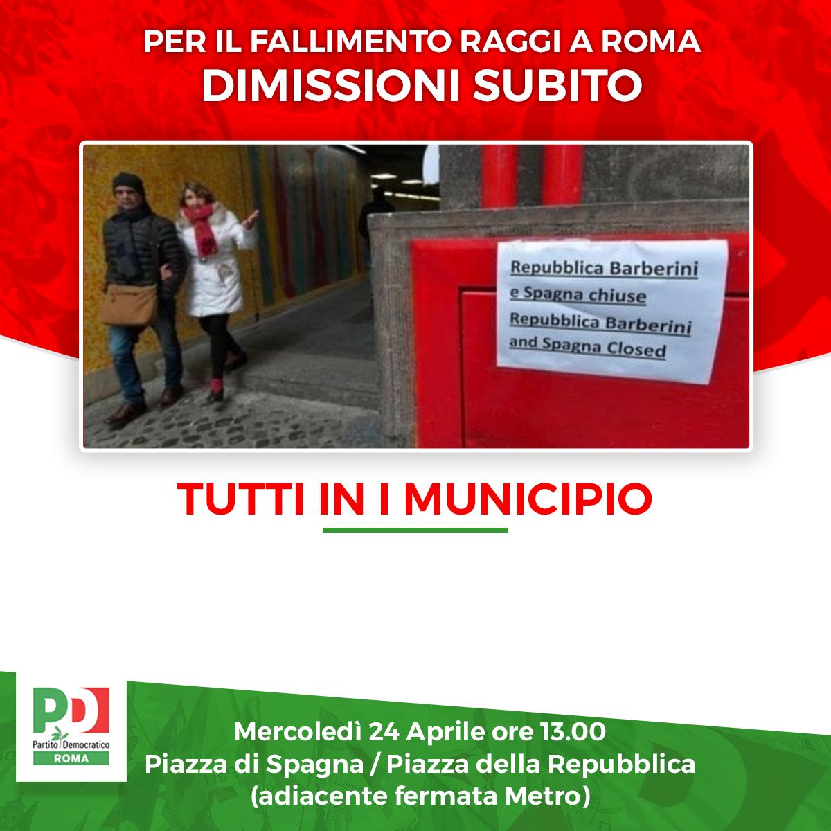 PD-Roma-Eventi_Municipio-I-Sito